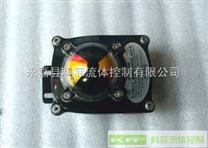 气源处理三联件、电磁阀。定位器