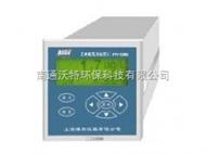 WAT-2085型在线氟离子检测仪