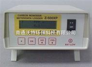 Z-500XP台式一氧化碳检测仪