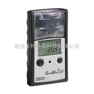 GasBadge Plus一氧化碳检测仪