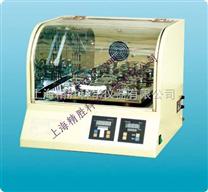 台式恒溫振蕩器/恒溫振蕩器THZ-420型