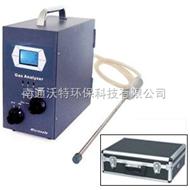 WAT400便携式氢气分析仪