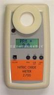 Z-700、ZDL-700便携式一氧化氮检测仪
