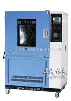 上海防水試驗betway必威手機版官網哪個品牌質量好?