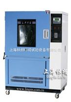 上海防水試驗betway必威手機版官網哪個品牌質量好