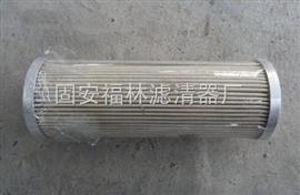 ZSX-400*30(福林)油滤芯