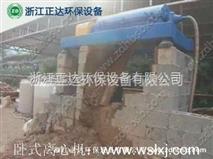 印染污泥脱水-连续式污泥脱水