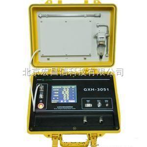 GXH-3051型多組分分析儀器