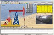 监控与数据采集系统(SCADA)