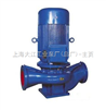 ISG、IHG、ISW、IRG、YG不鏽鋼立式單級單吸管道離心泵