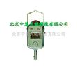 風速傳感器(0.4-15m/s)  型號:GFD15 型號:GFD15
