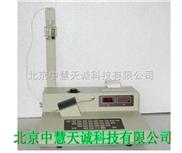 直读式铁谱仪  型号ZH8083