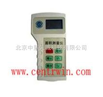 农田面积测量仪/地块面积测量仪器/测亩仪/GPS土地面积测量仪 型号:NMKM-1