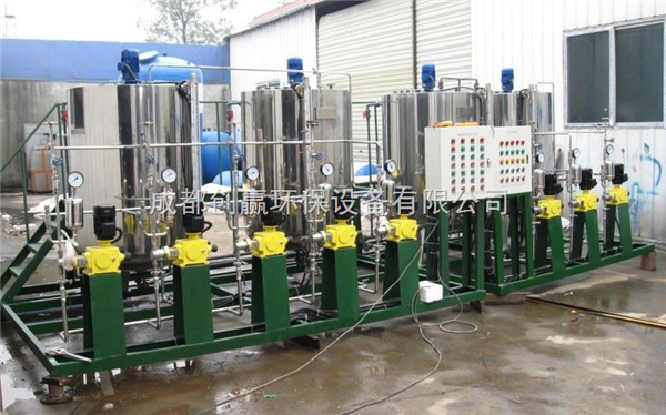 高壓鍋爐磷酸鹽加藥裝置+加氨裝置合二為一成套係統