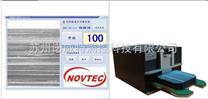 专业供应太阳能硅片电池片数片机