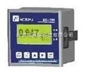 CC-701在线余氯测定仪