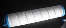 UE319AT20Z(福林)颇尔PALL液压滤芯