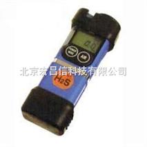 HS-01硫化氢浓度检测仪