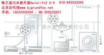 北京污水提升装置格兰富原装进口Solift2 C-3