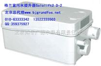 北京污水提升泵格兰富Sololift2 D-2是一款支持壁式安装方式