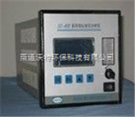EC-460型一氧化氮分析仪
