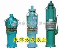 喷泉泵%天津喷泉泵&天津不锈钢喷泉泵