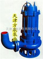 污水泵@潜污泵&不锈钢潜污泵