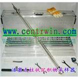 XDB-0204活塞式柱状沉积物采样器   型号:XDB-0204