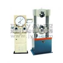 WA-1000D液壓式萬能試驗機