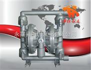 QBY-10系列不锈钢气动隔膜泵