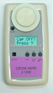 Z-1200、ZDL-1200便携式臭氧检测仪
