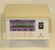 Z-1200XP台式臭氧检测仪