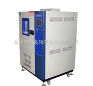 供應廠家直銷恒溫恒溫機,高低溫交變試驗箱,正藍