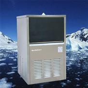 ZBJ-100L製冰機/100公斤方塊製冰機廠家