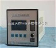 机柜式氧气分析仪