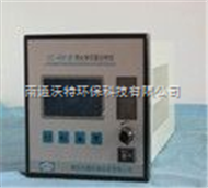 EC-400微量氧量分析仪