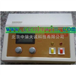 便携式苯检测仪 特价  型号:JY-KMGM310