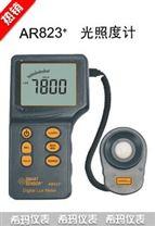 香港希瑪分體式照度計 AR823+數字照度計