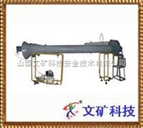 文礦檢測裝置,儀表檢測裝置,礦用粉塵儀表檢測裝置