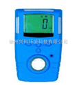 西藏矿用一氧化碳检测仪