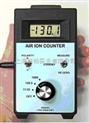 空氣正負離子檢測儀NKMH-103