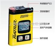一氧化碳检测仪T40,一氧化碳监测仪T40