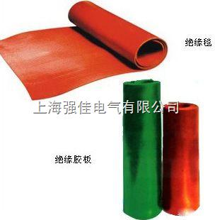 绝缘胶垫※电力橡胶垫※绝缘橡胶板※厂家直销高压地垫