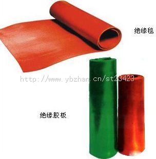 绝缘胶垫规格|绝缘地毯规格|强佳电气绝缘胶垫价格