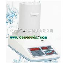 鹵素快速水份測定儀 特價 型號:GYDSFY-6