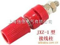 接线柱,接线端子,安全接线柱,电力接线柱