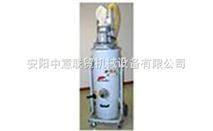 電動防爆工業吸塵器