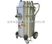 氣動防爆工業吸塵器MTL802WDAIREX