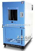 鎖具行業專用的檢測沙塵試驗箱