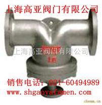 汽水分离器,自动自由浮球式蒸汽疏水阀,仪表不锈钢疏水阀